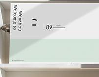 Home Site 家庭網頁| UI&UX