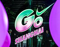 Nike Go Shanghai & QQ Music Concert