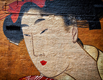 Highline murals for the Met