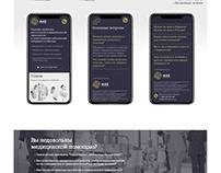 Сайт Mediaidservice медицинский сервис