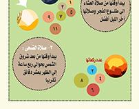 banner nawafel