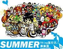 ★【HOELEX / SUMMER旅遊系】