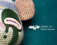 MOJU 幻覺 / MOJU Knitting Dolls