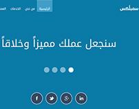 قالب HTML إحترافي يصلح للشركات وللأفراد وللمؤسسات