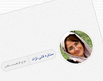 Narstar.ir | Setareh Gholinezhad Personal Website