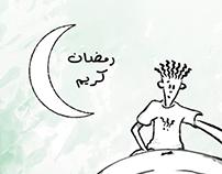 7Up Ramadan 2007 Campaign
