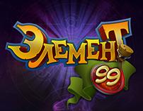 Element 99