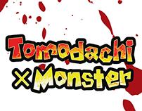 トモダチ×モンスター / Tomodachi×Monster / 1216