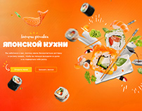 Sushi Delivery ecommerce website