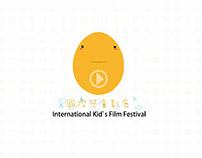 International Children's Film Festival