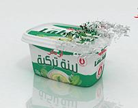 Ulker Yogurt