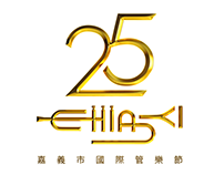 2016 Chiayi International Band Festival Main Titles