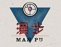 漫步(Wandering) Retro Shanghai App
