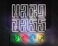 HardBass 2018