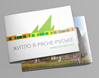 Booklet for Zelemin Architectural office