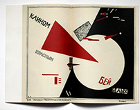 I felt sad, so I tidied up Lissitzky – book