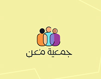 ٍجمعية معَن | Moaan Charity Organisation ٍ