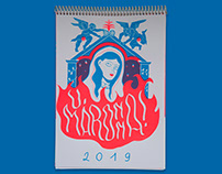 U, Maronna! Screenprinted calendar