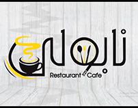 motion graphics لمطعم نابولي