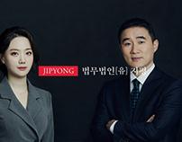 Jipyong LLC Website Renewal