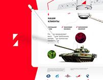 INTEGRAL web design story