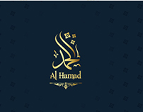 Al Hamad Logo and Business card