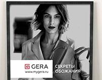 Ребрендинг компании ООО «Золото»