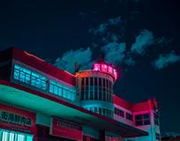 Chinatown, midnight.