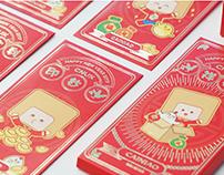 2017 chinese new year greeting set