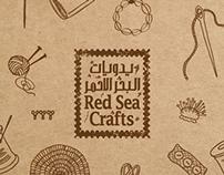 Red Sea Crafts | يدويات البحر الأحمر