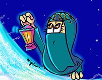 Ramadan carem