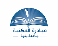 Logo for library