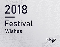 2018 Festival Wishes GIF