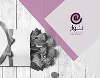 nowar logo Design/2