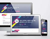 Conference Web site design / '블록체인과 IoT의 미래 2017'