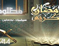 Mazlum Ad Ramadan 2016