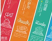 Kazakhstan food packaging design manual