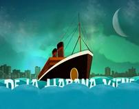 De la Habana un barco trailer