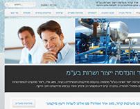 Corporate Website for Eres Industry