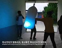 Sparking Bag, an interactive boxer's bag.