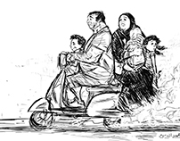 A family trip !