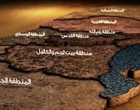 Abd Al Kader Documentary [ Al Jazeera ]