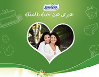 JUHAYNA RichMedia Floating Banner