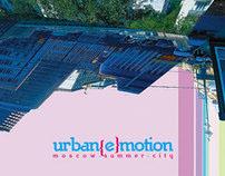 urban{e}motion