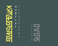 Hubilai typography