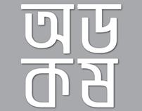 Bangla Font on Behance