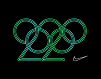 Nike Tima Conference