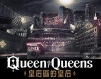 Miss Ko - Queen of Queens | CD Album Design