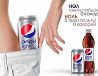 Pepsi (BBDO Central Asia)
