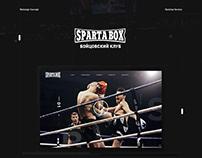 Sparta Box - Redesign concept